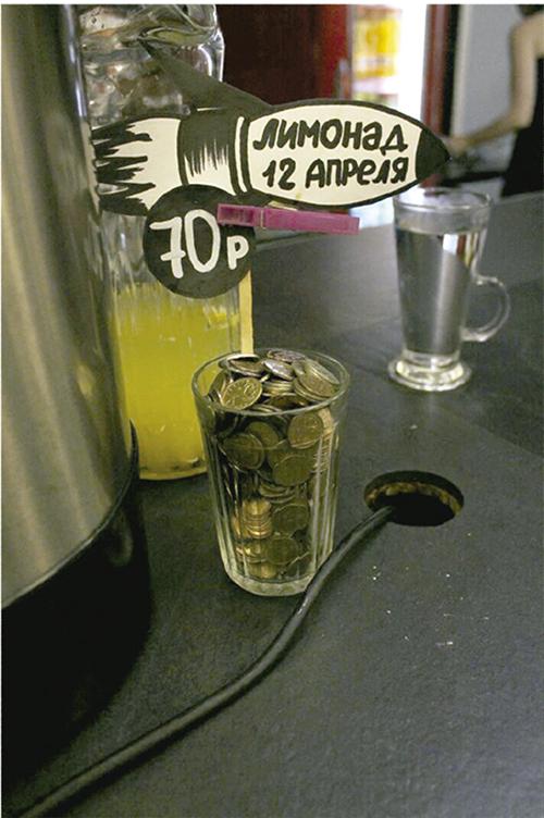 Caballito con 70 rublos que anuncia el precio de la limonada en 12 Aprelya