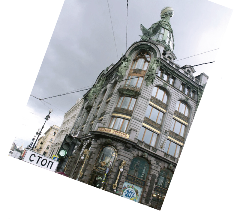 Edificio Singer o La Casa del Libro sobre el Nevsky Prospekt