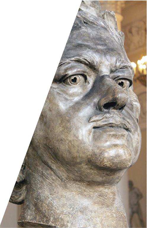Escultura de Pedro el Grande, con pupilas recortadas en forma de corazón