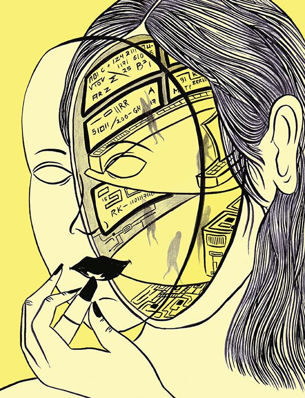 Ilustración de Gala Navarro (Ciudad de México, 1987)