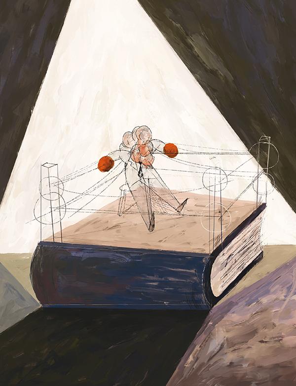 Ilustración de Hernán Gallo (Ciudad de México, 1987)