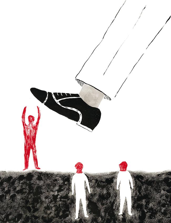Ilustración de Sharet Ubaldo (Ciudad de México, 1989).